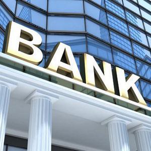 Банки Крымска