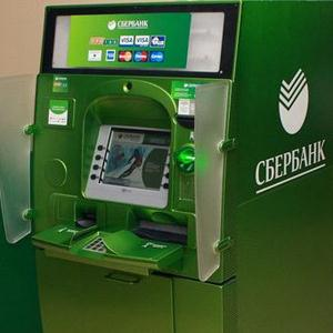 Банкоматы Крымска