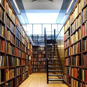 Библиотеки Крымска
