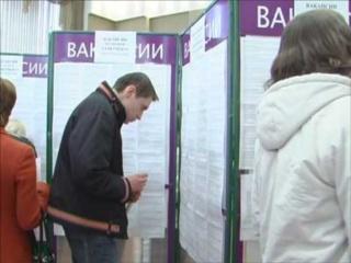 Центры занятости Крымска