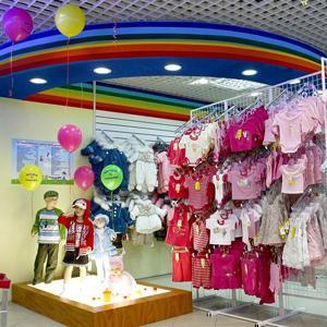 Детские магазины Крымска