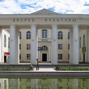 Дворцы и дома культуры Крымска