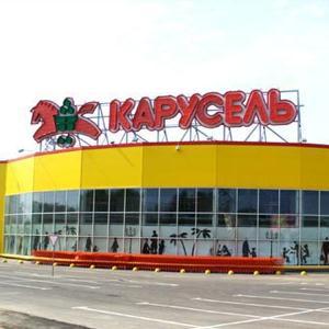 Гипермаркеты Крымска