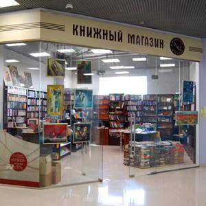 Книжные магазины Крымска