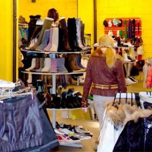 Магазины одежды и обуви Крымска