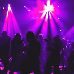 Ночные клубы Крымска