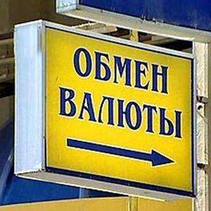 Обмен валют Крымска