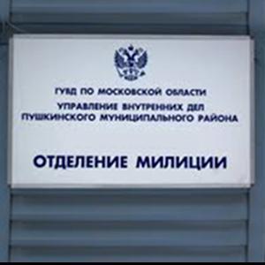 Отделения полиции Крымска