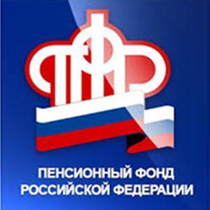 Пенсионные фонды Крымска