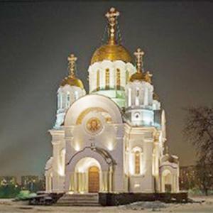 Религиозные учреждения Крымска