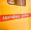 Аварийные службы в Крымске