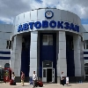 Автовокзалы в Крымске