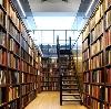 Библиотеки в Крымске