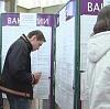 Центры занятости в Крымске