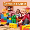 Детские сады в Крымске