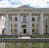 Дворцы и дома культуры в Крымске