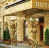 Гостиницы в Крымске