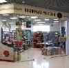 Книжные магазины в Крымске