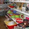 Магазины хозтоваров в Крымске