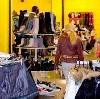 Магазины одежды и обуви в Крымске