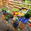 Магазины продуктов в Крымске