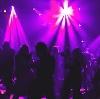 Ночные клубы в Крымске