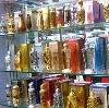 Парфюмерные магазины в Крымске