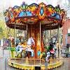 Парки культуры и отдыха в Крымске
