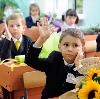 Школы в Крымске