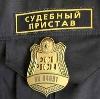 Судебные приставы в Крымске