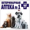 Ветеринарные аптеки в Крымске