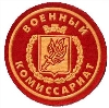 Военкоматы, комиссариаты в Крымске
