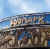 Зоопарки в Крымске