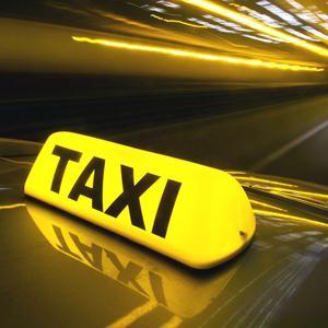 Такси Крымска