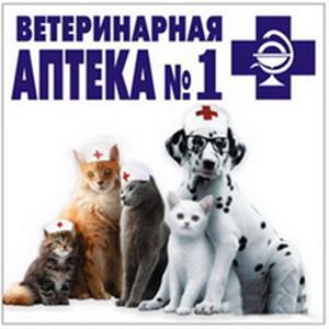 Ветеринарные аптеки Крымска